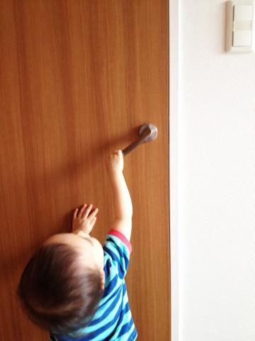 子供がドアノブに手が届いた時に30秒で解決する方法