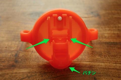 ピジョン マグマグ トレーニングストローのフタの組み立て方 小さいフタ装着
