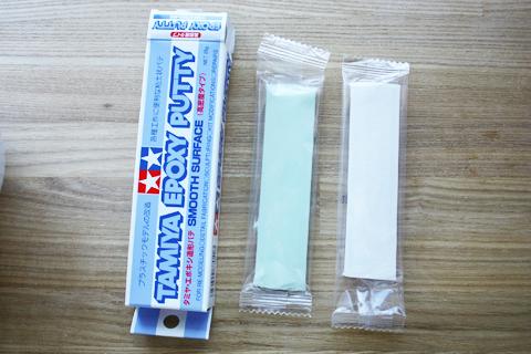 TAMIYAのエポキシ造形パテ