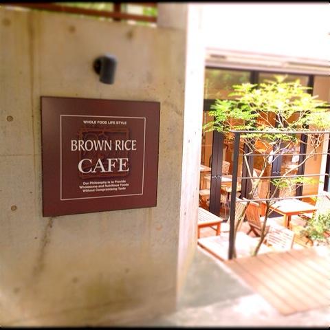 野菜が主役の毎日へ。BROWN RICE CAFE 表参道
