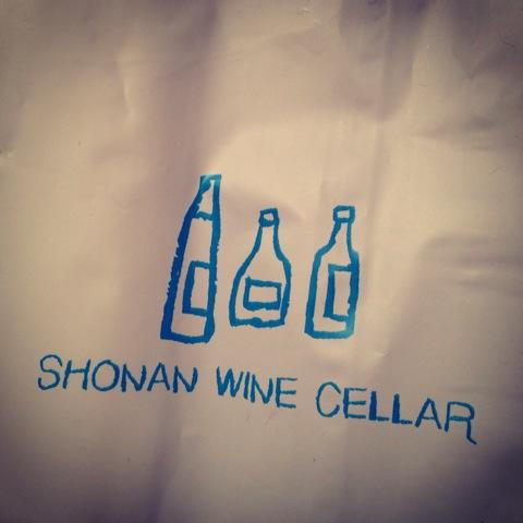 美味しいワインを気楽に買える「湘南ワインセラー」