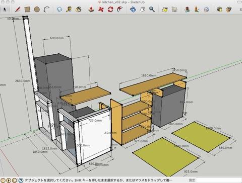 Kitchen v02 1