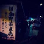 走る。〜夜の帰宅ラン〜