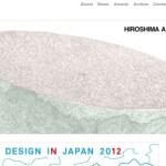 フリーになると国保が高い!まずは、社団法人 日本グラフィックデザイナー協会(JAGDA)さんと面談