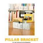 賃貸でもDIYできる。傷を付けずに空間の中に柱を作り出す「PILLAR BRACKET」