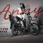 Panasonic『GYUTTO ANNYS(ギュット・アニーズ)』を購入!