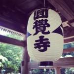 秋の円覚寺を散歩