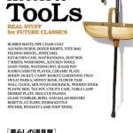 11の「かさなるところ」 〜 その7. 道具:デザインと素材 〜