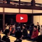 8/9(土)坐禅会の申し込み開始!~ZenHack(禅ハック)第2回 秋~