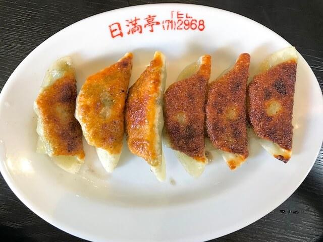 日満亭の餃子