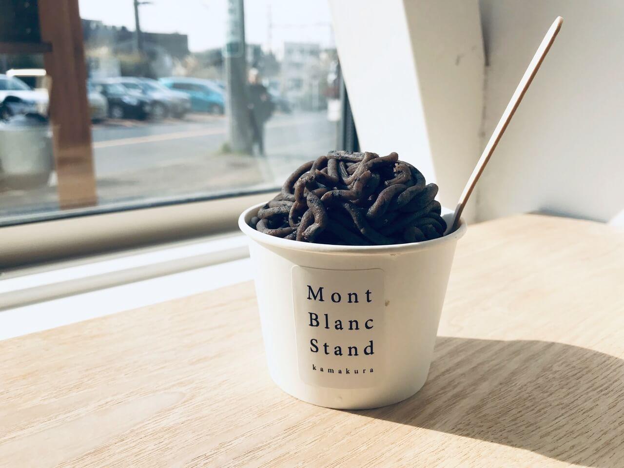 黒豆のモンブラン