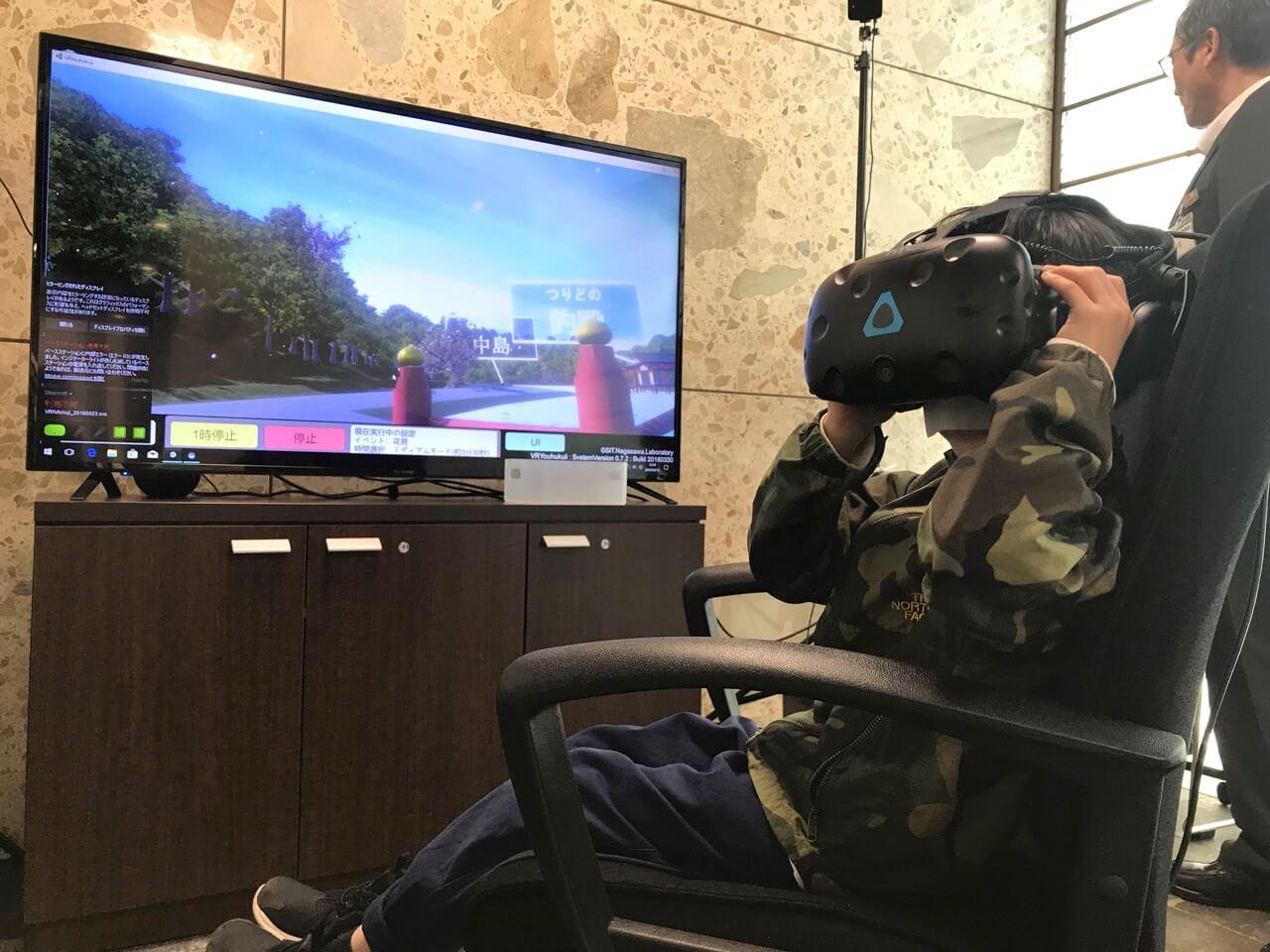 VR title=